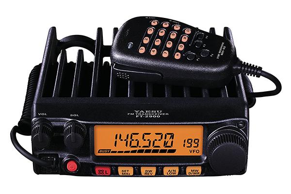 yaesu-ft-2900r-75-watt